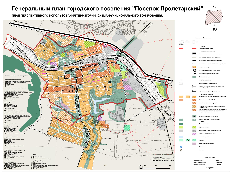 карта_ схема транспортной развязки на пролетарской